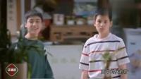 《原来你还在这里》苏韵锦不愿跟程铮在一起,程铮你是胆小鬼吗