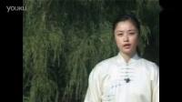 邱慧芳42式太极拳分解教学之27单鞭下势_标清