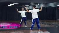 糖豆广场舞课堂《沙漠骆驼》活力健身舞 演示和分解动作教学 编舞旭旭