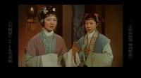 红楼梦-10王熙凤献策-越剧综合版