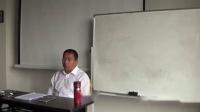 刘永宽-《传真脉法》与《伤寒论》本能系统医学2  蒋主任13321155323