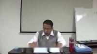 刘永宽-《传真脉法》与《伤寒论》本能系统医学1 蒋主任13321155323