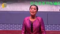 陈仲艳 李爱桃 表演的小品 《我就是民星》