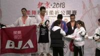 2018柔阵巴西柔术公开赛集锦-01