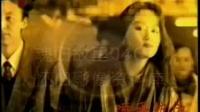 1997年cctv1央视春晚结束后广告19970207