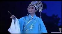 优酷网越剧《盘妻索妻》非常人有非常事-王君安、李敏(时长10:24)