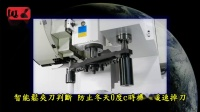 德士 AIS ATC 感應伺服快速換刀機構雙控制刀庫馬達