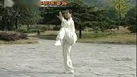 42式太极拳(吴阿敏)