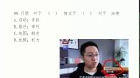 【粉笔公考】19国考 终极模考判断下