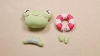 901228动物床铃——泳圈青蛙缝制视频