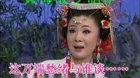 谢瑶环-到任来(原唱)--黄梅戏伴奏--视频字幕伴奏--黄梅故乡制作
