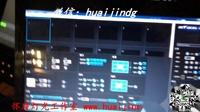 MA2灯光控台连接ARKAOS 5