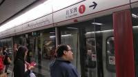 MTR港铁荃湾线M-train在尖沙咀往荃湾方向关门出站