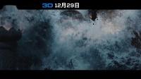IMAX3D《云南虫谷》30秒预告:摸金归来!