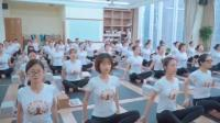 玛雅优伽瑜千寻瑜伽学院开学简介