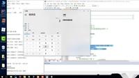26-串行FLASH文件系统FatFs(第6节-代码讲解-地址偏移及模拟U盘演示)