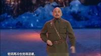 В землянке窑洞里 - 谢尔盖.特罗菲莫夫 18年胜利日音乐会