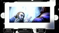 《游戏讲坛:希尔瓦娜斯》