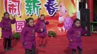 05刘楼幼儿园2019元旦演出-大二班-新健康歌