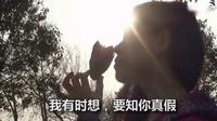 (佛教歌曲)佛的身影是无形(佛教音乐)-_标清-标清_标清