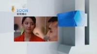 江苏城市频道2018年ID(C版)、即将播出板块
