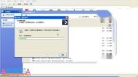 xp系统安装iis做自己的网站