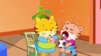 学会责任与爱心 第1集 小花猫妙妙