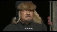 电视剧《闯关东前传》第3集 fybxzk