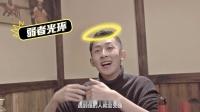 中国大陆战队出征PAI纪录片花絮_LGE战队