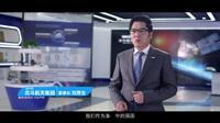 北斗航天汽车价值路演影片-黑钻石传媒