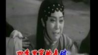 004包公三勘蝴蝶梦选段-大悲调