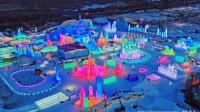 哈尔滨2019第二十届冰雪大世界航拍