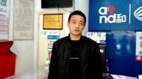 高青人家园网商家联展第8期 旭日通讯手机卖场