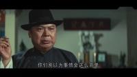 精武门 李小龙原版配音.mp4
