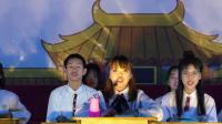 清远市第一中学实验学校2019年元旦文艺汇演