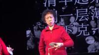 桂林渔鼓    蹉跎岁月且当歌