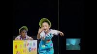 蓝天幼儿园艺术团精品晚会精彩舞蹈节目表演之我给爷爷出主意