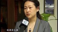 CQTV早新闻20120417