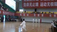 陈氏56太极拳--2014.9四川德阳比赛