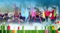 贵峰爱心幼儿园第三届运动会