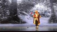 黄云龙表演的京剧《智取威虎山》选段迎来春色换人间