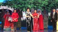 2019年温州戏曲晚会之:京剧越剧瓯剧戏曲联唱