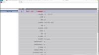 5.iRTU_CloudServiceWithMQTT