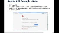 7.iRTU_API_SDK