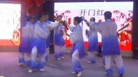 健身气功 大舞-表演:陵水广场健身气功队