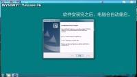 WYSIWYG R36 安装教程 连接触摸手绘控台演示