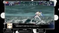 《游戏讲坛》日本机器人发展史4