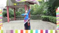 藏舞《爱在西藏》金花舞2019原创编舞  配音