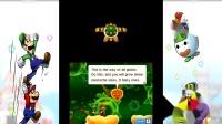 【雪激凌解说】3DS马里奥与路易RPG3DX EP2:绿龟壳与撼地锤