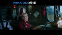 IMAX3D《流浪地球》15s预告:告别地球,家在前方